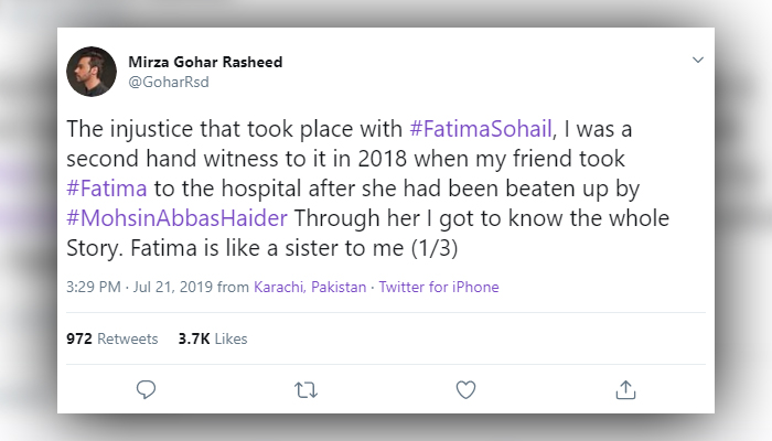 Two actors support Fatima Sohail, say witnessed Mohsin Abbas