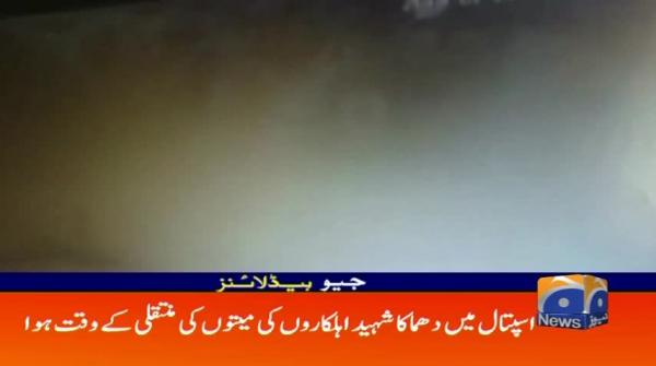 Geo Headlines - 01 PM | 21st July 2019