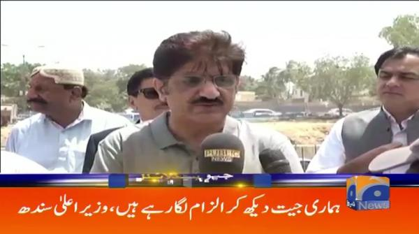 Geo Headlines - 03 PM | 21st July 2019