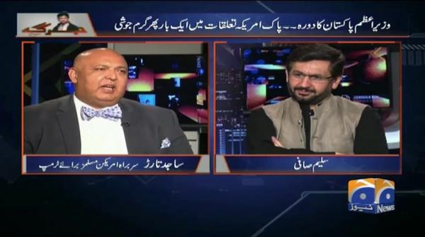 Jirga - 21st July 2019