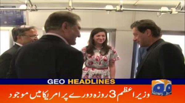 Geo Headlines - 05 PM | 21st July 2019