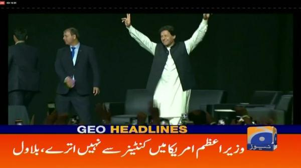 Geo Headlines - 08 AM | 22 nd July 2019