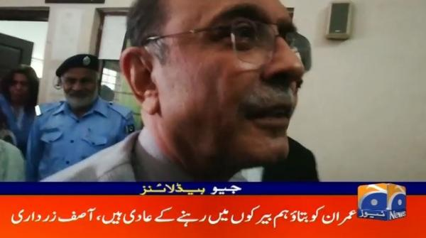 Geo Headlines - 06 PM | 22 nd July 2019