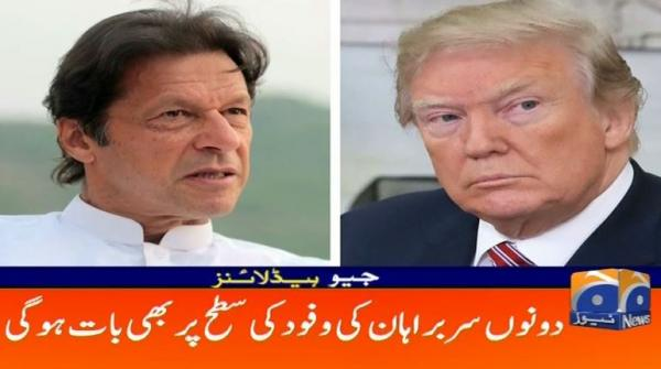 Geo Headlines - 10 PM | 22 nd July 2019