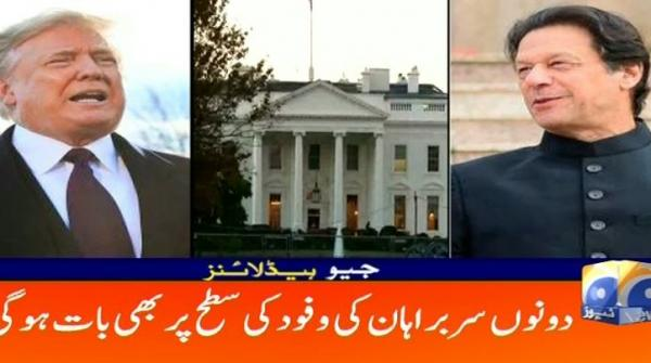 Geo Headlines - 11 PM | 22 nd July 2019