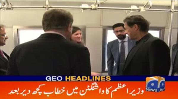 Geo Headlines - 12 AM | 22 July 2019