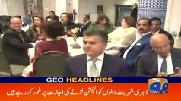 Geo Headlines - 09 AM | 22 nd July 2019