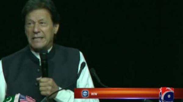 PM Imran promises to fix cricket team
