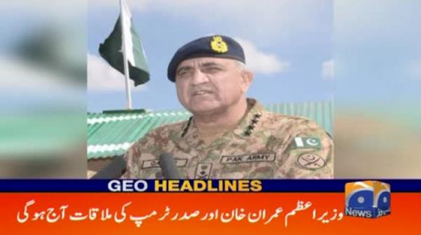 Geo Headlines - 01 PM | 22 nd July 2019