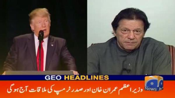 Geo Headlines - 02 PM | 22 nd July 2019
