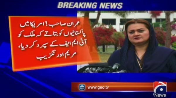 Imran has given charge of Pakistan to IMF: Marriyum Aurangzeb