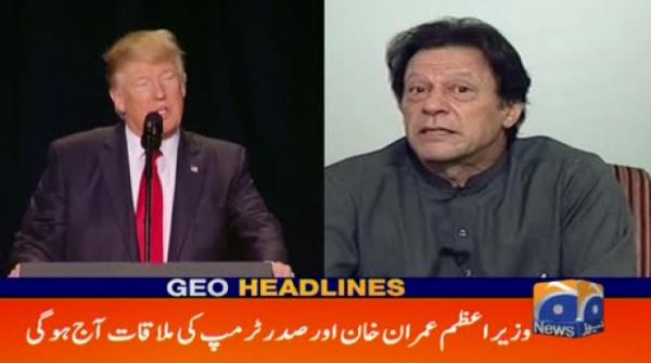 Geo Headlines - 04 PM | 22 nd July 2019