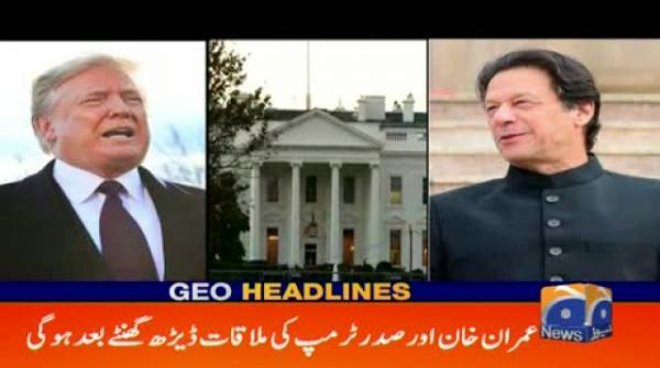 Geo Headlines - 07 PM | 22 nd July 2019