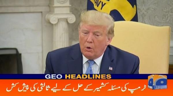 Geo Headlines - 12 AM | 23rd July 2019