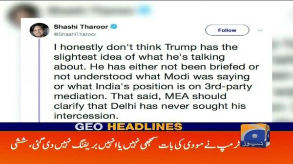 Geo Headlines - 12 PM | 23rd July 2019
