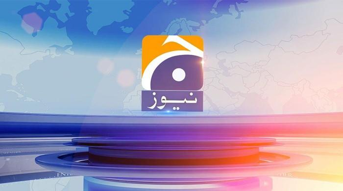 How to watch Geo News uninterrupted