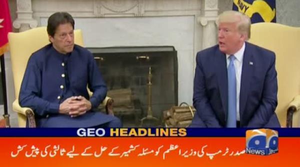 Geo Headlines - 08 AM | 23rd July 2019