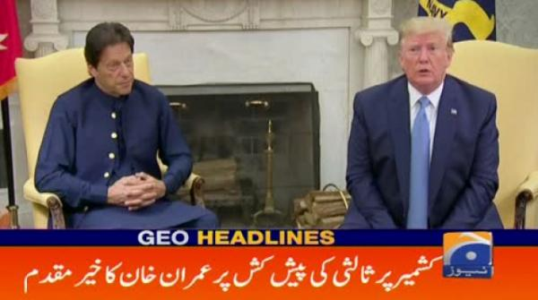 Geo Headlines - 04 PM | 23rd July 2019