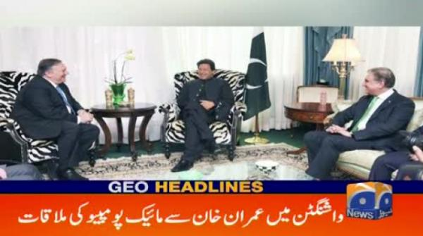 Geo Headlines - 07 PM | 23rd July 2019