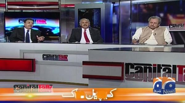 Capital Talk - 24th July 2019
