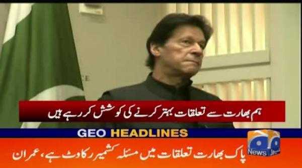 Geo Headlines - 02 AM | 24th July 2019
