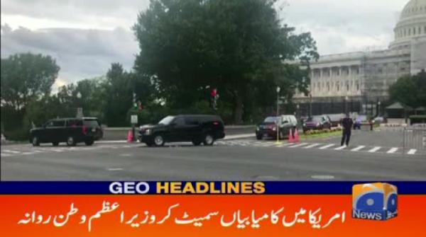 Geo Headlines - 09 AM | 24th July 2019
