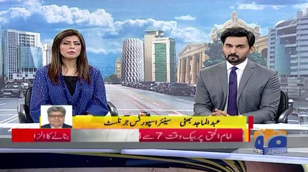 Geo Pakistan 25-July-2019