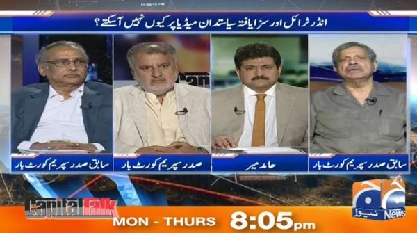 Capital Talk - 25 July 2019