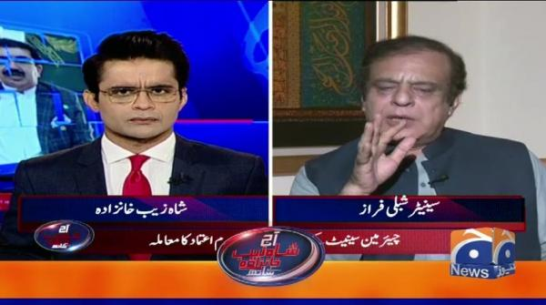 Aaj Shahzeb Khanzada Kay Sath - 25th July 2019