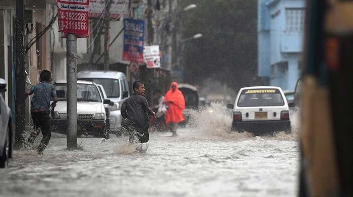 Weather - Geo tv: Latest News Breaking Pakistan, World, Live Videos