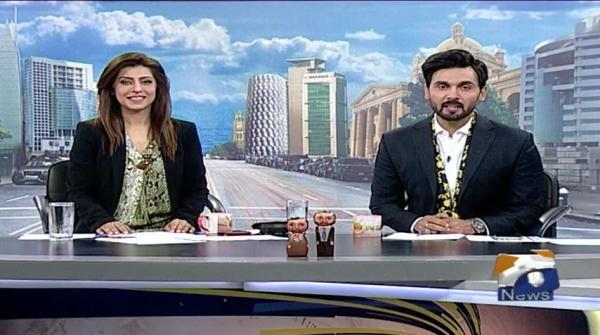 Geo Pakistan 29-July-2019