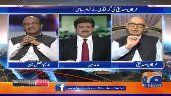 Capital Talk - 29th July 2019