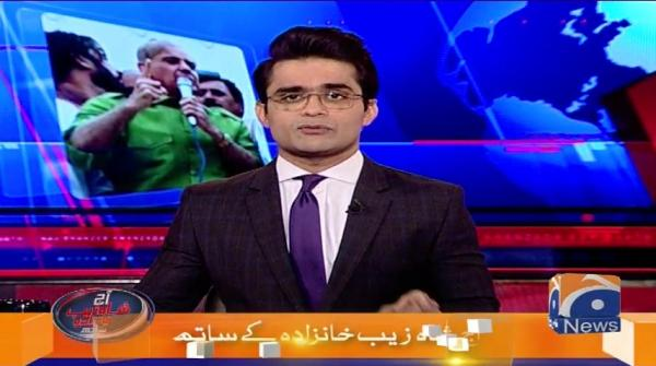 Aaj Shahzeb Khanzada Kay Sath - 29th July 2019