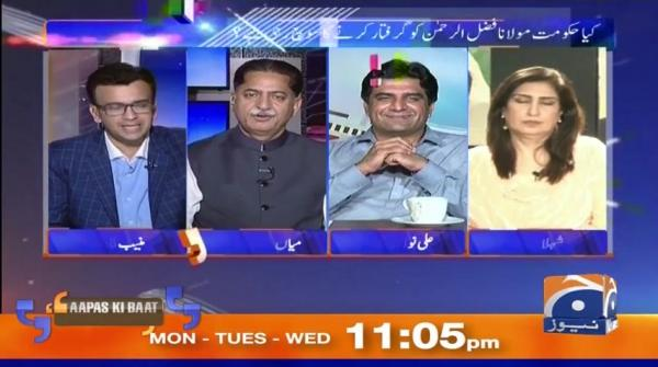 Aapas Ki Baat - 30th July 2019