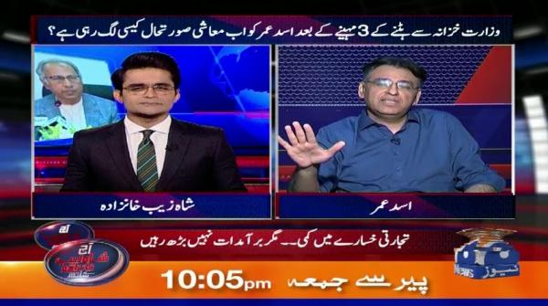 Aaj Shahzeb Khanzada Kay Sath - 30th July 2019