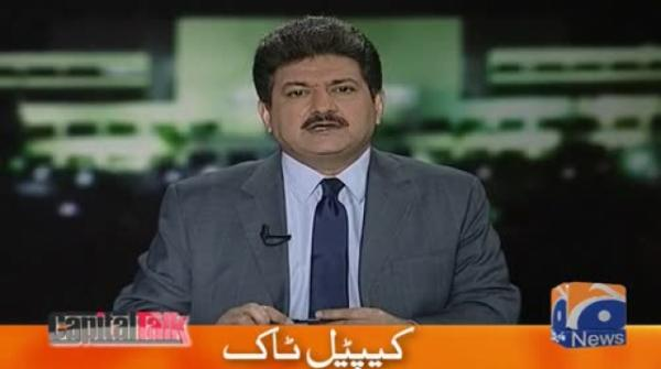 Capital Talk - 30th July 2019