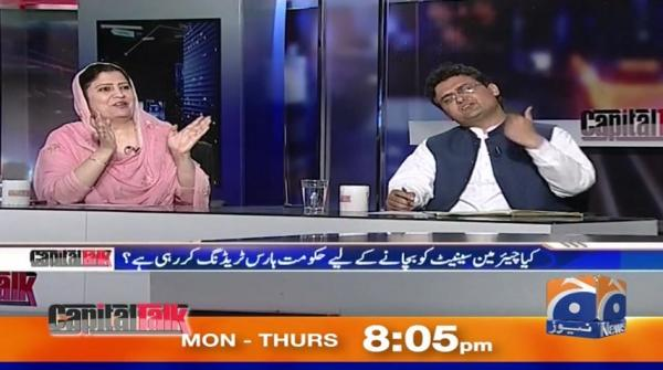 Capital Talk - 31st July 2019