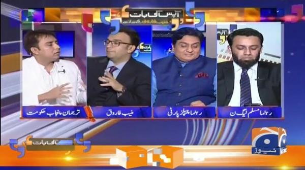 Aapas Ki Baat | 31st July 2019
