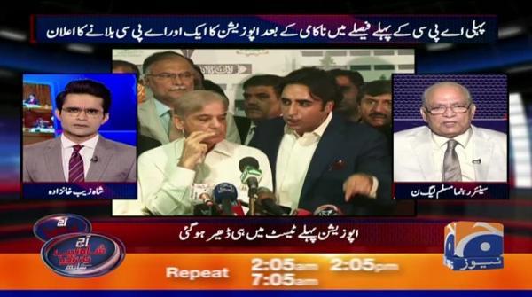 Aaj Shahzeb Khanzada Kay Sath - 1st August 2019