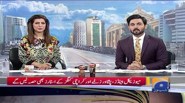 Geo Pakistan 02-August-2019