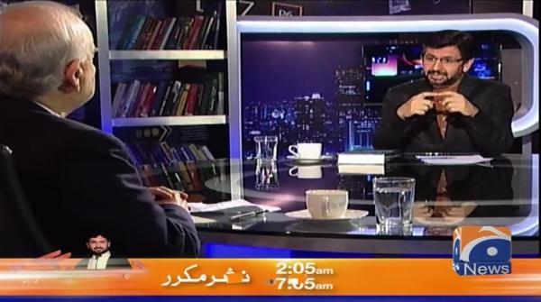 Jirga | Dr Akbar Salahuddin Ahmed | 3rd August 2019