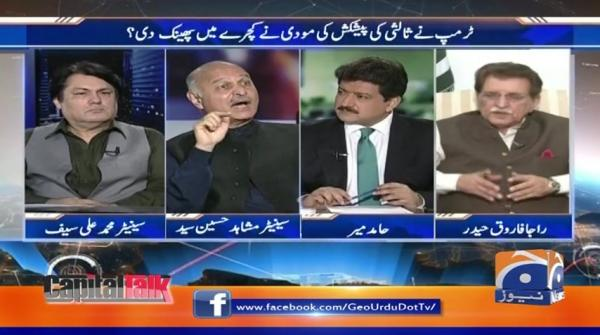 Capital Talk | 5th August 2019