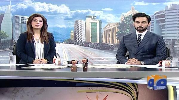 Geo Pakistan 06-August-2019