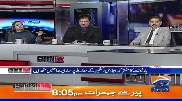 Capital Talk | 6th August 2019