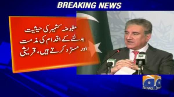 Shows/geo-bulletin - Geo tv: Latest News Breaking Pakistan, World