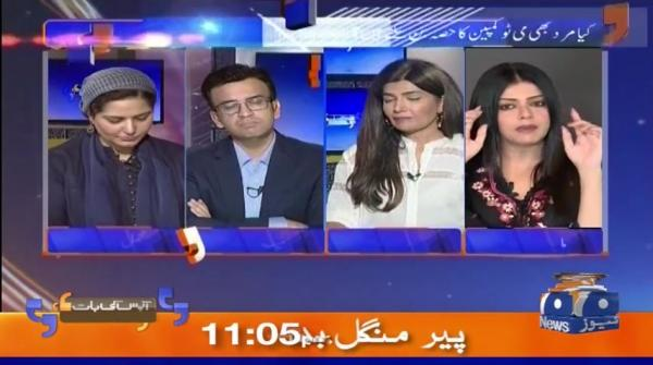 Aapas Ki Baat | 7th August 2019