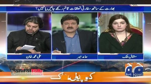 Capital Talk | 7th August 2019