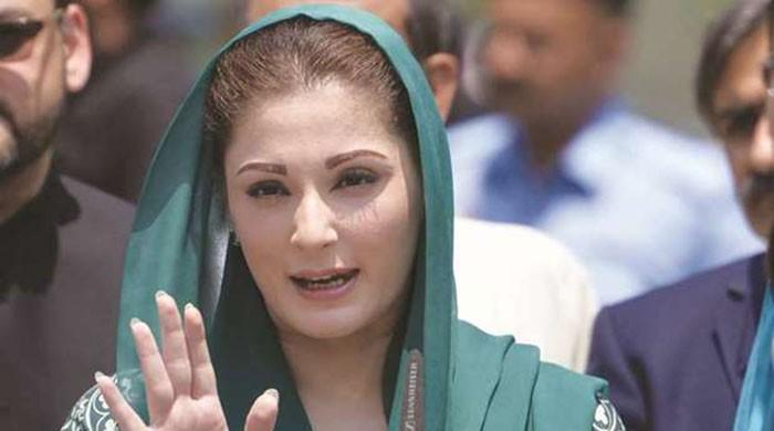 Maryam Nawaz arrested by NAB in Chaudhry Sugar Mills case