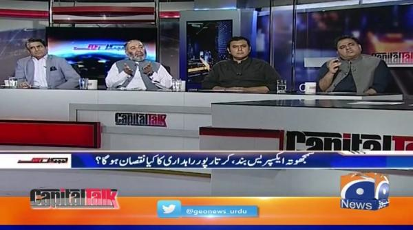 Capital Talk | 8th August 2019