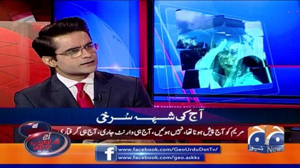 Aaj Shahzeb Khanzada Kay Sath | 8th August 2019
